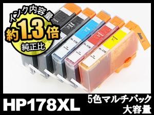 HP178XL(5色)