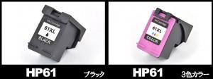 HP61XL BK CL