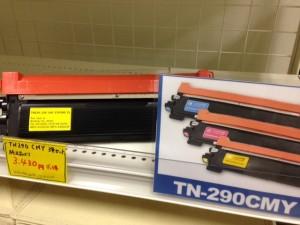 TN-290C,M,Y