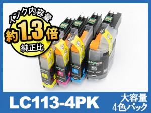 LC113_4PK(染料)