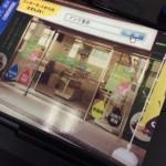 iPhoneから印刷してみよう【PIXUS MG-6530編】