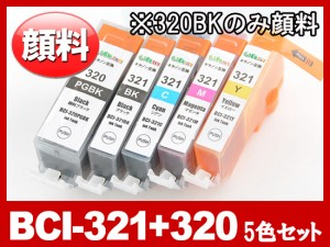 BCI_321_BK_C_M_Y