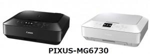 PIXUS MG6730