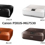 Canon新プリンター!!PIXUS-MG7530!!