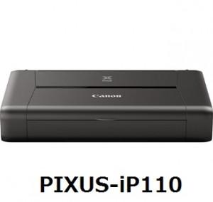 PIXUS iP110
