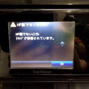 keikoku10