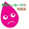 keikoku11